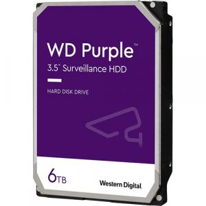 WD_CCTV_Hard_Disk_UAE